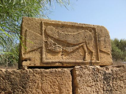 bas-relief_of_fascinus
